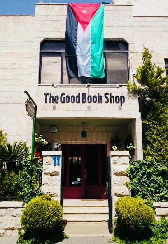 the good book shop amman